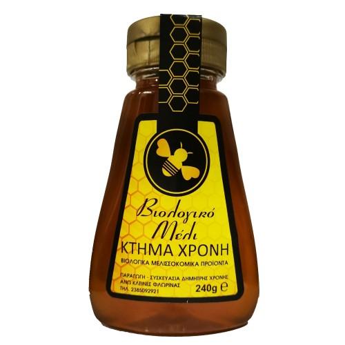 Βιολογικό Μέλι Squeeze 240 γραμμαρίων ΠΡΟΙΟΝΤΑ Μέλι Squeeze  240 γραμμαρίων