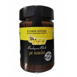 Βιολογικό Μέλι bee choco (μέλι με κακάο) 400 γραμμαρίων